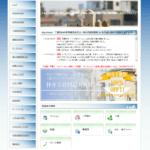 南総キングダム株式会社の口コミや評判
