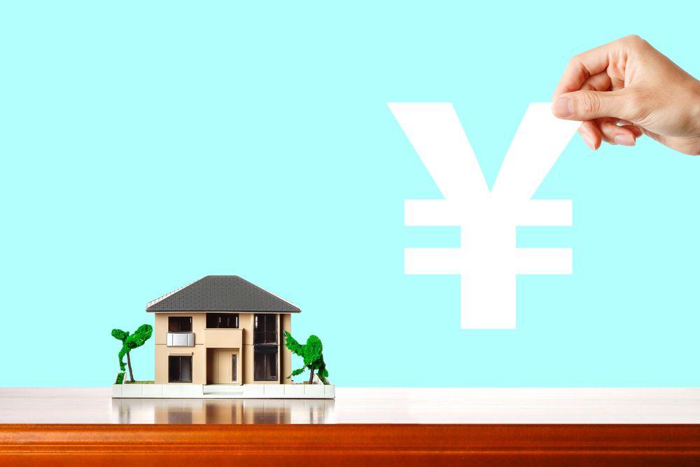 不動産買取と仲介の売却価格の違い
