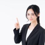 不動産買取業者の選び方の基本|失敗しないためのパートナー探し