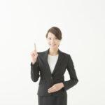 不動産買取業者は複数比較を!選ぶときのポイントは?